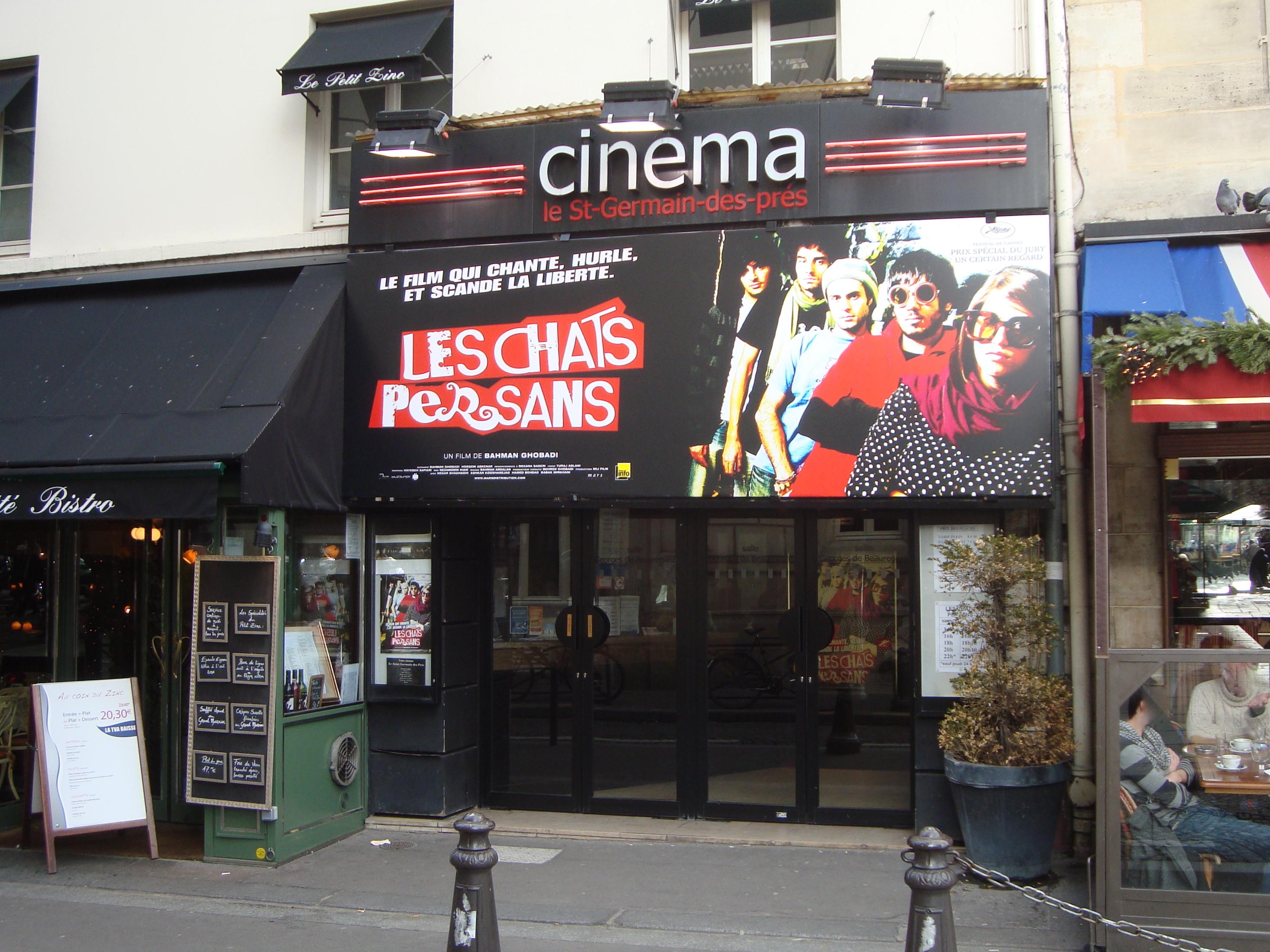 Cinéma_le_Saint-Germain-des-Prés