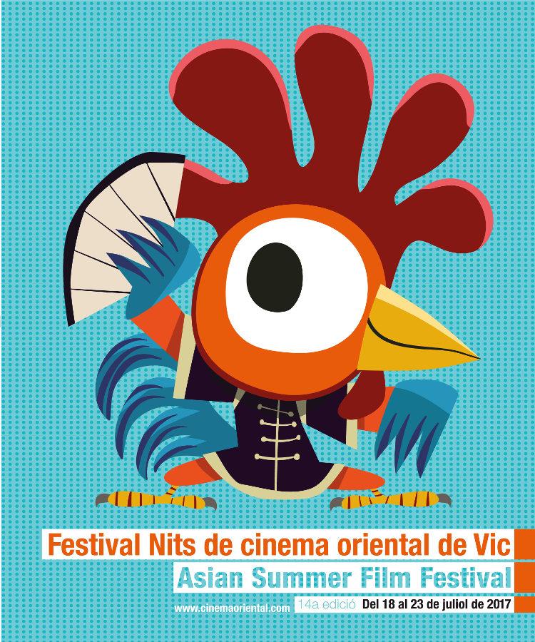 Nits Cinema Oriental Vic